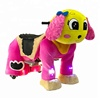 /product-detail/electric-animal-ride-for-kid-in-shopping-mall-in-hot-sale-with-best-price-60830157655.html