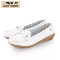 simple design comfortable slip-resistant lady loafer dress shoes for sale