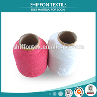New Products Spandex For Sewing Machine Rubber Yarn