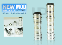 hot products ecig liquid ecig 2014 hybrid mod v12+