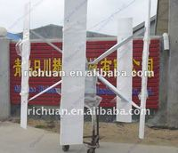 low rpm vawt vertical axis 2000w wind power windmill generator