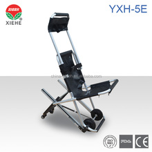 YXH-5E PALLMANNMED Evacuation Stair Chair