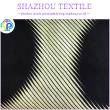 Soft high density viscose rayon fabric