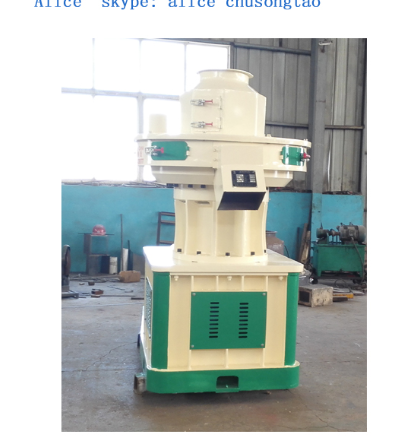 Palm kernel shell price 1.5t/h palm kernel shell pellet machine
