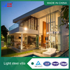 luxury design light steel prefab house villa