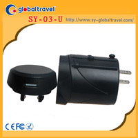 Companies looking for distributors universal plug adapter with USB charger