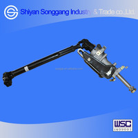 Steering Transmission Linkage with Regulator Assembly for dongfeng truck bus 3404010-C0101