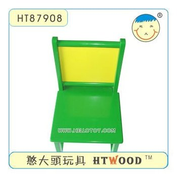 Wooden Furniture Small Chair