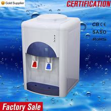 Qiliang Factory QL-26 Over-Current Protection 350x330x520mm Small Water Coolers For Home