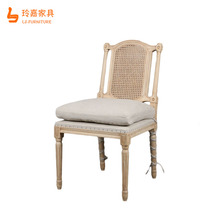 Wholesale restaurant furniture round back wooden fabric rattan dining chair