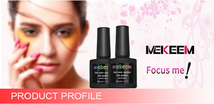 Natural Resin Material Cat Eye Gel Polish