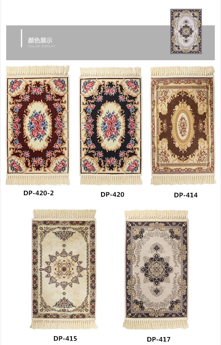 Alibaba manufacturer directory suppliers manufacturers wholesale carpet tileprinted carpet tilesshaggy carpet tile baanklon Choice Image