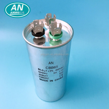 Aluminum shell 220V CBB65 AC dual capacitor 60uf with colorful box