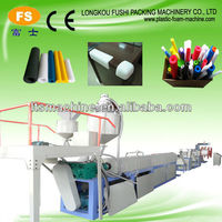 Insulation EPE foam Pipe/stick/profile Production line