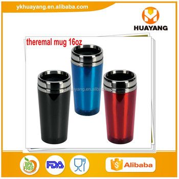 16oz stainless steel travel mug without handle (HY-A098)