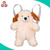 Kids dog backpack, Plush fashion dog backpack