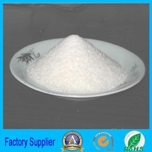 cpam cation polyacrylamide/pam for gourmet Powder Factory