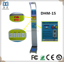 DHM-15 Voice Broadcast Height and Weight Machine Ultrasonic Electronic Scale for Hospital and Gym
