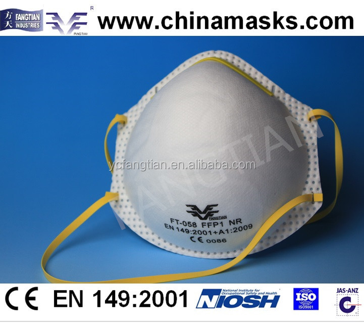 FFP1dust mask with CE