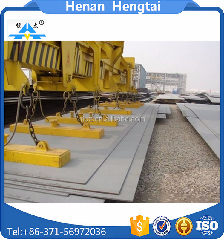China crane lifting magnet for handling steel ingots