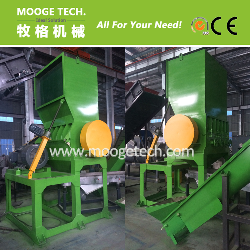 heavy plastic crusher/plastic grinder machine with large capacity