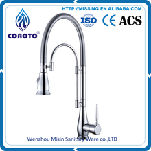 2017 New Design Useful Sinks Kitchen Faucet