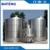 1000L-50000L stainless steel red wine fermentation tank