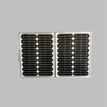 40 watt folding solar panel charger folding solar panel with High efficiency