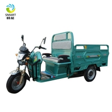 mini cargo electric 3 wheel motorcycle