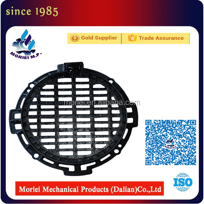 China Factory Sale 60x60 price watertight manhole cover step