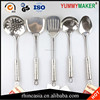 Stainless Steel Round Handle Cooking Set