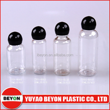 50ml cosmetic packing makeup cylinder hair oil empty bottles