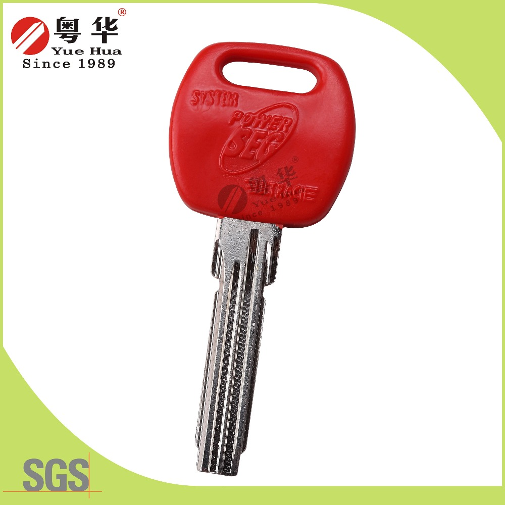 Colorful high quality dimple key blank with keyway
