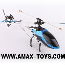 3018 4ch rc helicopter RC 2.4Ghz metal helicopter