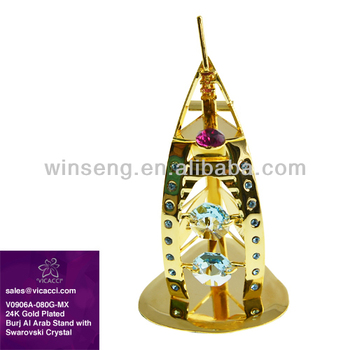 24K Gold Plated Burj Al Arab Stand for home decor