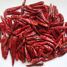 Alibaba Golden Supplier Chinese Dry Red Chilli FDA Halal Certified Chaotian Chilli Grade A Dried Pepper Hot Chillies