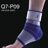 Wholesale low price high qulity sports compression ankle protect support