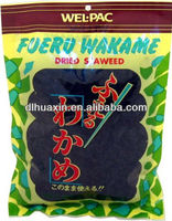 Japanese Traditional/Sea Vegetables Wakame