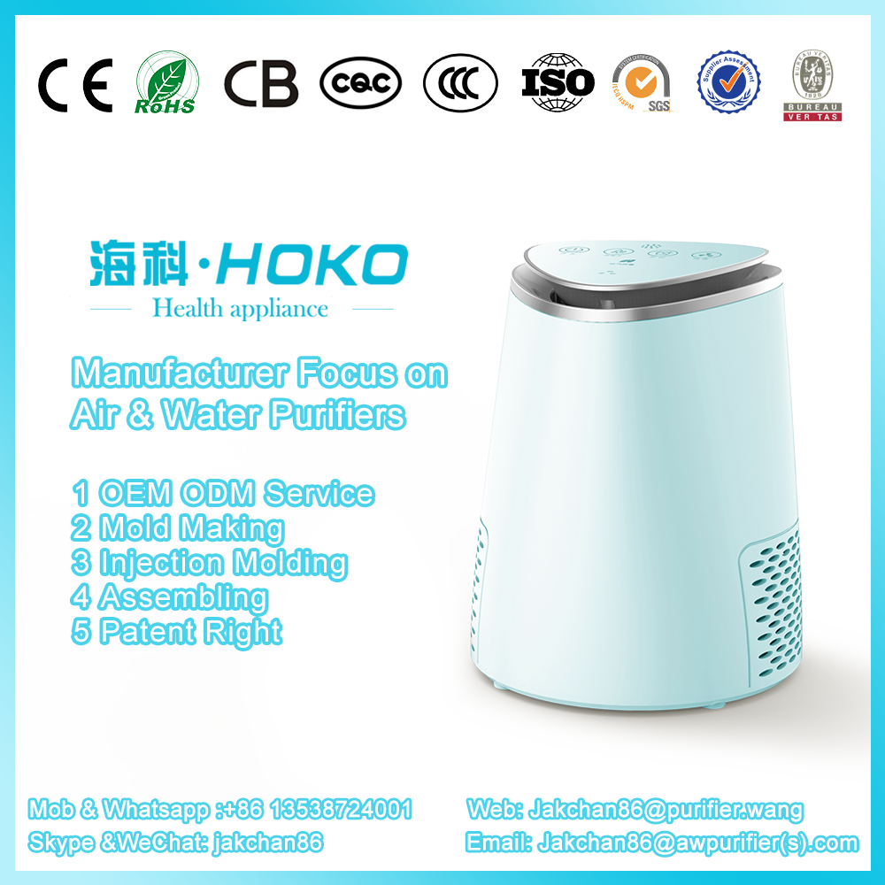 Newest auto air purifier purification system