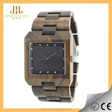 wholesale wood men watch dropshipping ,100% healthy we wood watch with wood box