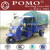 2014 Popular New Style Strong Heavy Load 250cc China Cargo Tricycle With Cabin