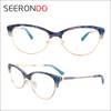 SEERONDO China Best Selling Products Eyeglass