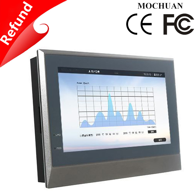 easy 7 inch cheap home automation hmi touch screen tablet pc monitor