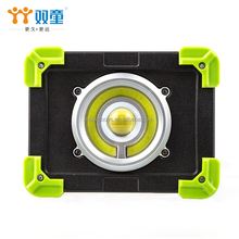 ST-9310-20W+20W China Commercial Electric Portable Handle Held COB Rechargeable LED Work Light