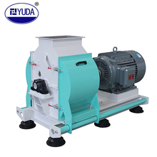 New style popular Wood hammer mill/wood chips crusher/Biomass shaving mill machine for sale