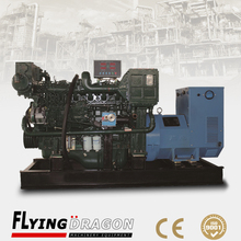 100kw Yuchai marine power generator powered by Yuchai YC6A170C engine