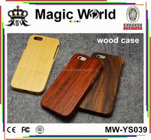 wood plain phone case for iphone 6