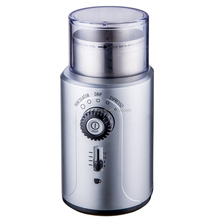 200w stainless steel electric coffee grinder