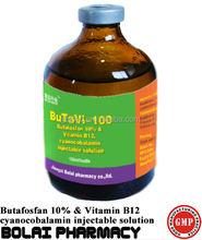 Vitamin B12 mixed veterinary injection