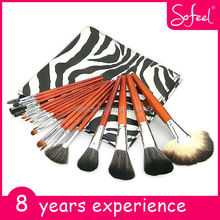 Sofeel Animal Print Makeup Brush Set/18Pcs Zebra Case Brush Set